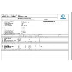 Регулировочные данные: Моторпал 3478