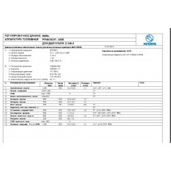 Регулировочные данные: Моторпал 3436